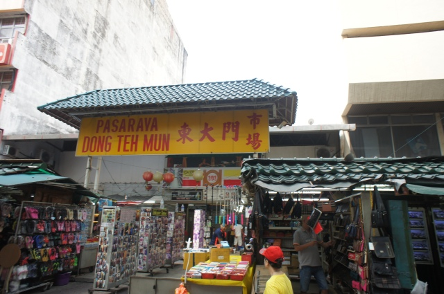 very famous wet market and food place located at China Town