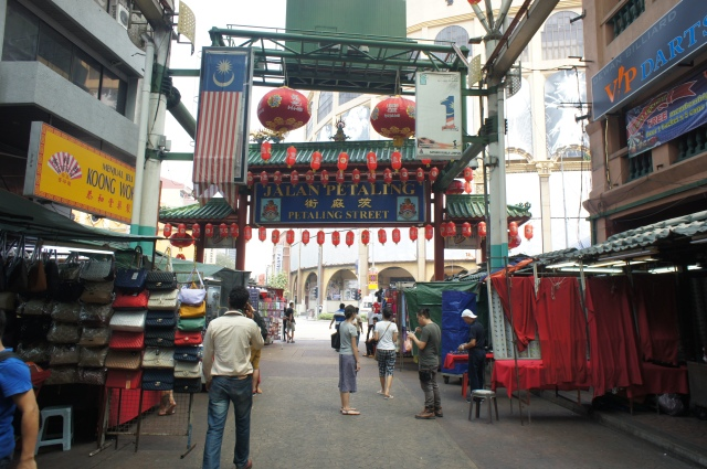 China Town, one street away from Lostgens'